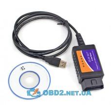 Автосканер ELM327 USB v1.5 адаптер OBD2