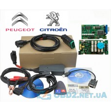 Сканер Lexia 3 PP2000 Full Chip